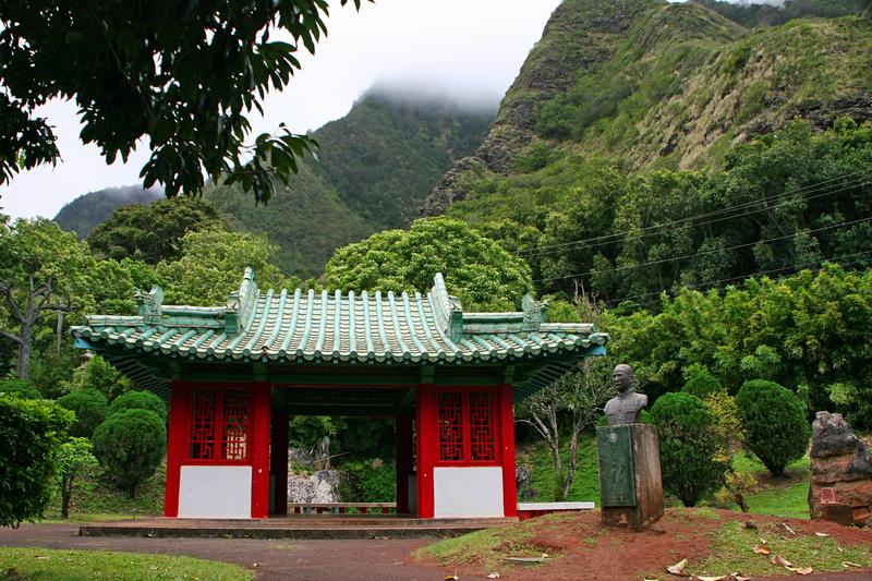 Kepaniwai Heritage Garden Park